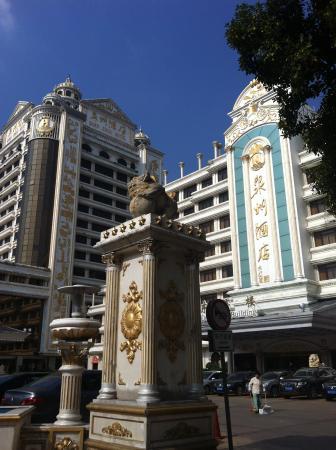 Quanzhou Hotel: 金碧辉煌