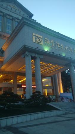 Haiyu Hotspring Hotel: 温泉大酒店