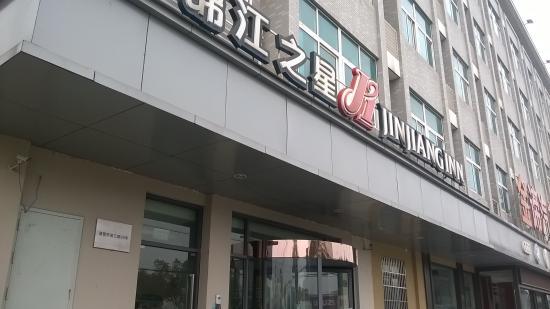 Jinjiang Inn Zhuji Chengxi Business Area : 外观