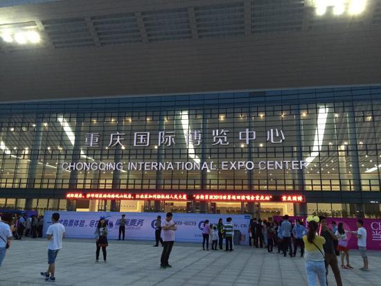 ChongQing GuoJi BoLan ZhongXin