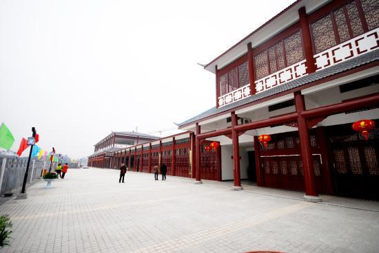 Wugang, Kina: 武冈王城城墙上美丽的雪景
