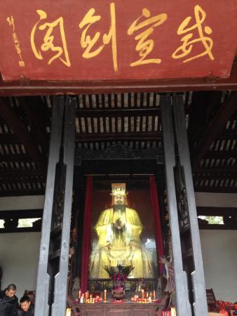 Zhanghuan Ancestral Hall of Nanchong: 祠