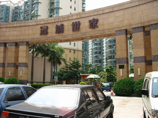 GuanCheng ShangYe BuXingJie