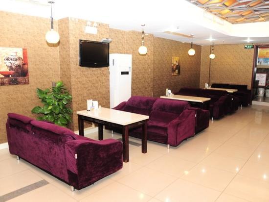 GreenTree Alliance Tonglin Yayuan Hotel: 餐厅