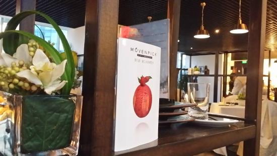 Hotel MoMc: 餐厅