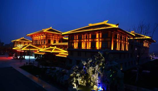 Zaoyang, Chine : 汉城酒店