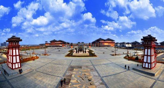 China Han City