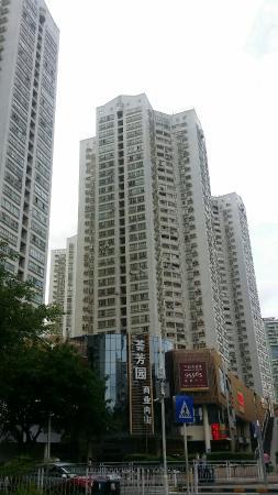 HuiFangYuan ShangYe NeiJie