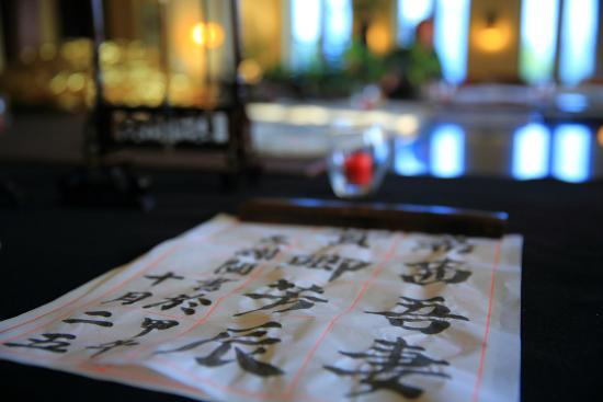 Fuchun Resort  2017 Prices  Reviews  U0026 Photos  Fuyang