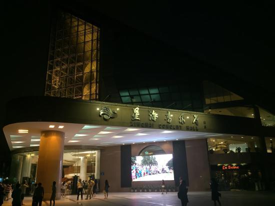 Xinghai Concert Hall : 星海音乐厅