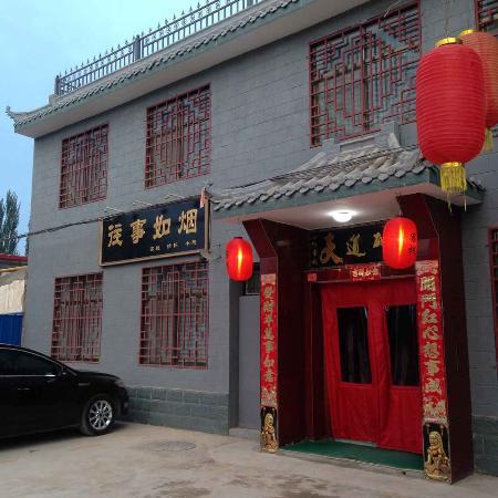 Wangshi Ruyan Coffee Guest House