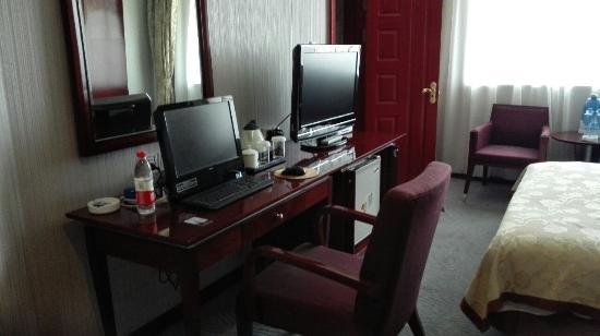 Rainbow Bridge Hotel: 房间