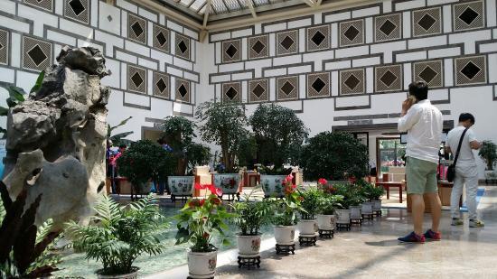 Fragrant Hill Hotel: 大堂