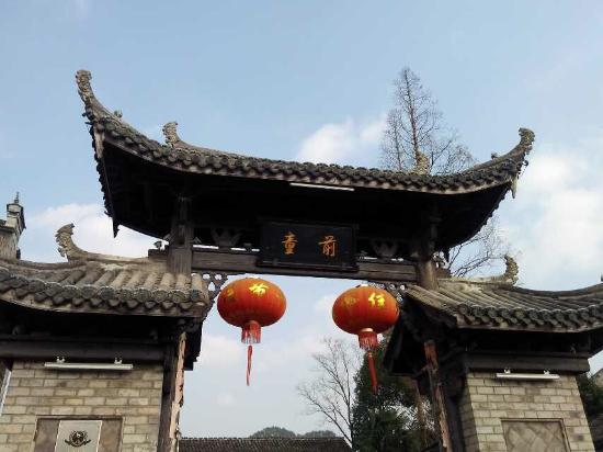 Qiantong Ancient Town: 入口