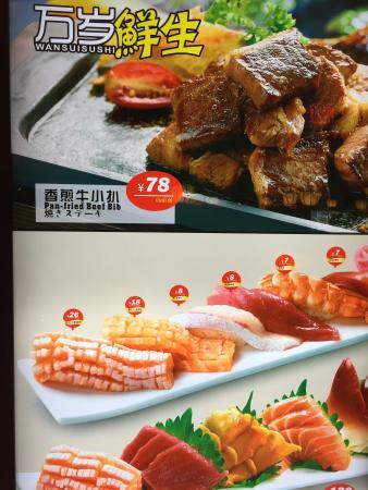 YiJi Bang Japanese Restaurant Sushi (JiangNanXi)