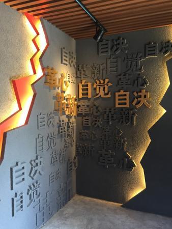 Tianjin Juewu Club Site : 周一闭馆