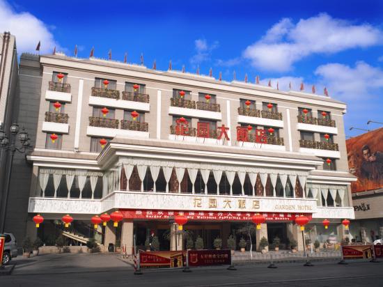 Garden Hotel : 酒店白天外景