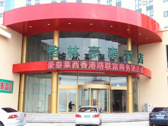 Laixi, Kina: 酒店外立面