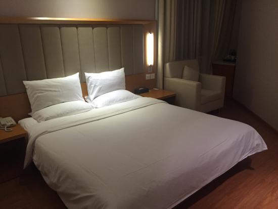 JI ホテル ホンチャオ エアポート上海 (全季酒店)