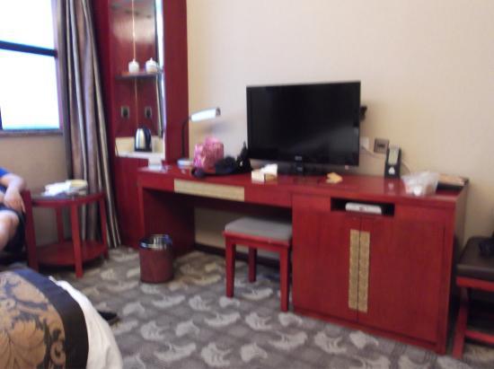 Jinjiang Hotel : 汉中金江大酒店