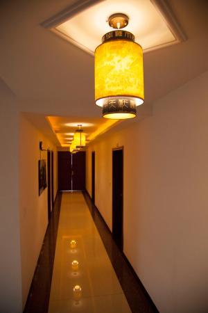 Happy Hotel Emei: 喜雨公共区域