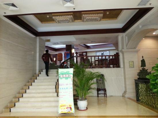 King Hall Hotel: 1
