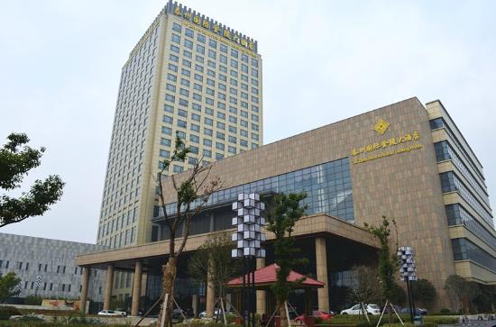 Jinling Hotel Taizhou
