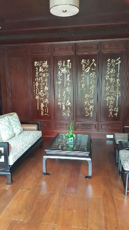室内文房四宝 木雕文科  古朴典雅 很有韵味