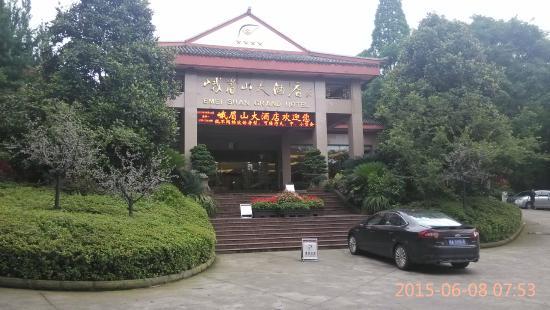 Emeishan Grand Hotel Annex