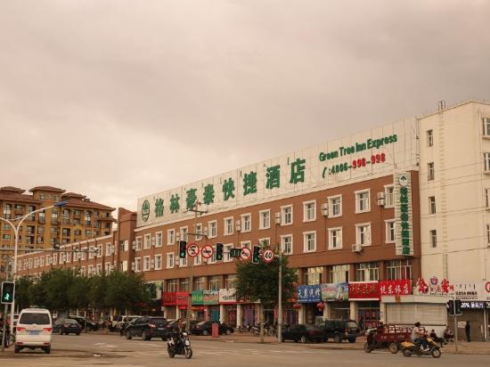 Linxi County, China: 外立面