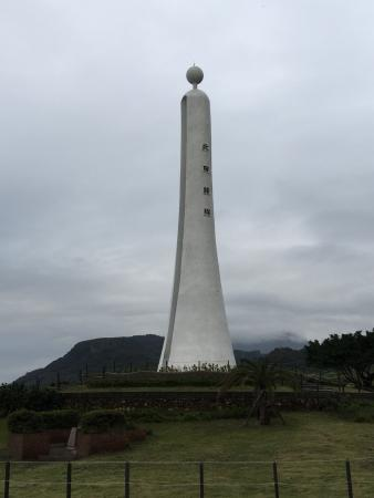 the Monument of Tropic of Cancer, Chiayi: 北回归线