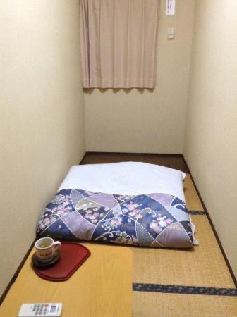 Business Hotel Fukusen : 福千
