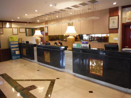 Shilin Hotel: 大堂