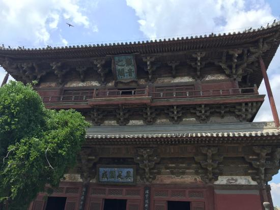 Temple of Solitary Joy (Dule si): 观音之阁