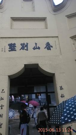 Gelè Hill (Gelè Shan/Báigong Guan/SACO): 歌乐山白公馆