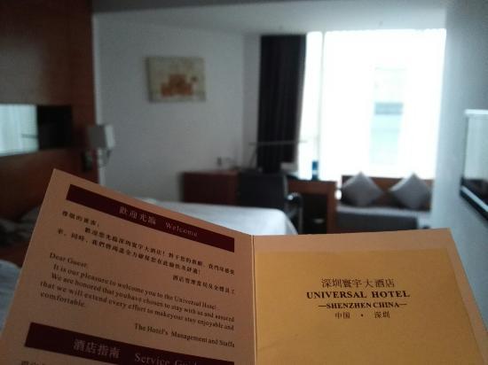 Universal International Hotel: 湖景标间