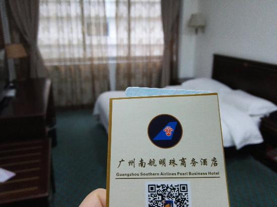 South Air Mingzhu Business Hotel