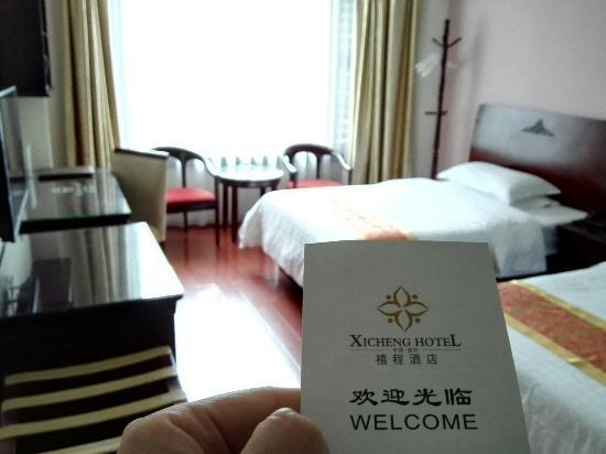Xi Cheng Hotel : 豪华标间
