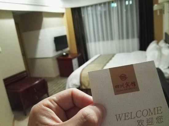 Sichuan Business Hotel: 豪华单人间