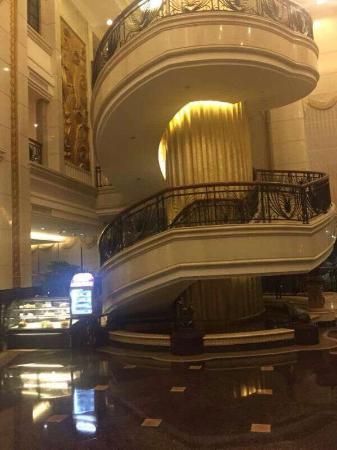 Maoming International Hotel: 茂名国际大酒店