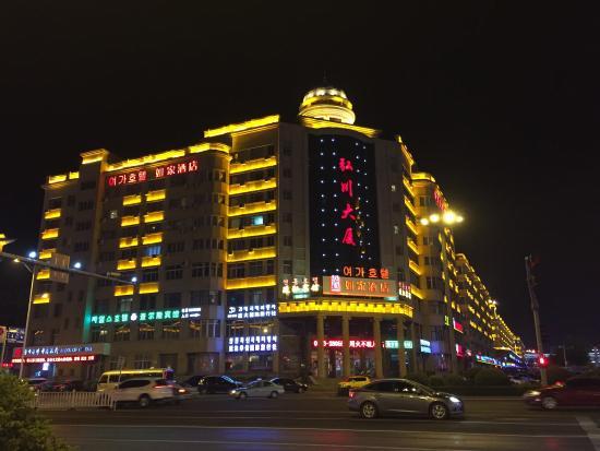 Home Inn Yanji Changbaishan Road