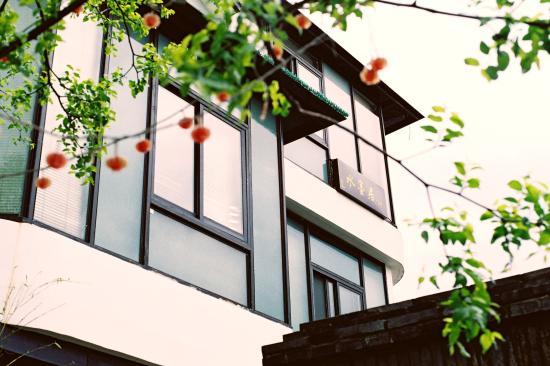 Shuimo Hostel Hangzhou Yiqing