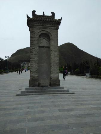 Xianyang Tangzhao Mausoleum: 昭陵