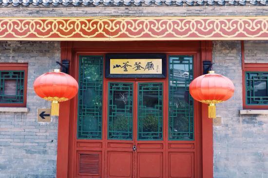 Shanfu Restaurant