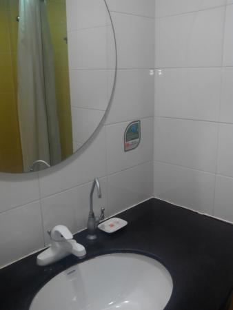Home Inn (Shanghai Wuning Road): 卫生间