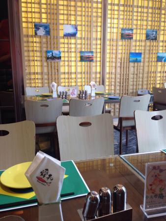 C. Sohoh Business: 舜和酒店