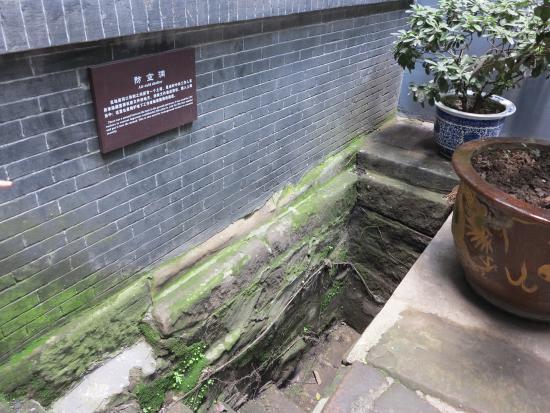 No.50 Zengjiayan Residence: 曾家岩50号——周公馆
