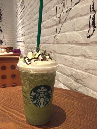 Starbucks (BinJiang East Road)