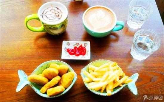 Share Coffee (Jinta)