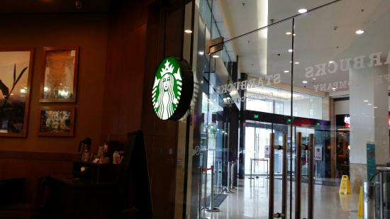 Starbucks (XianDai Avenue)